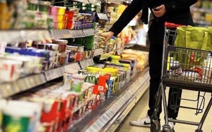 دولت در کنترل قیمتها از ابزارهای نظارتی استفاده کند