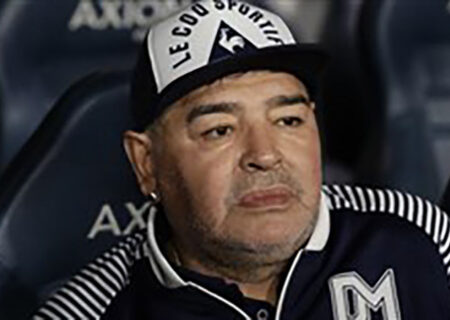 اعلام ۳ روز عزای عمومی در پی درگذشت مارادونا