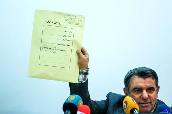 رئیس سابق سازمان خصوصیسازی دادگاهی شد/ اتهام: اخلال عمومی در نظام تولیدی کشور
