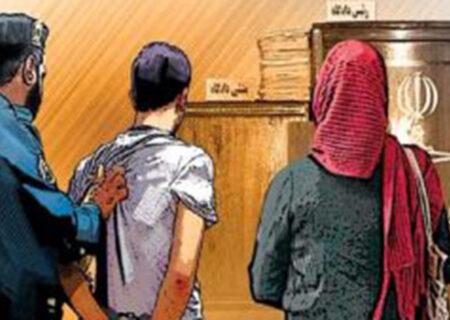 مجازات سکس با افراد زیر ۱۸ سال در ایران