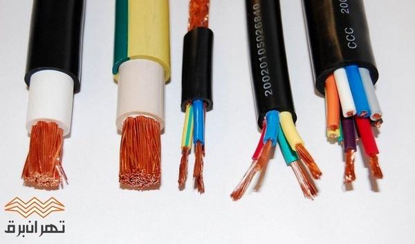 راهنمای خرید کابل برق