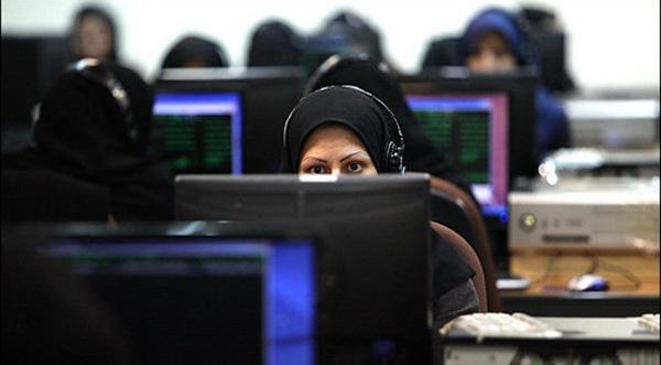 راهاندازی سامانه اطلاعات شاغلان مشترک صندوق بازنشستگی کشوری