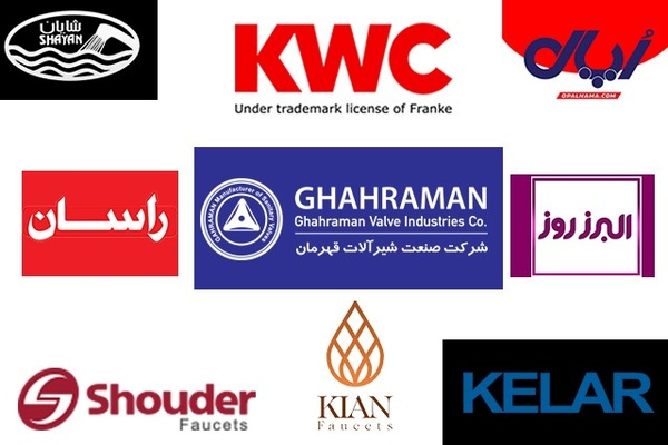 رتبه بندی شیرآلات ایرانی بر اساس کیفیت + پر فروش ترین و ارزان ترین کدام است؟