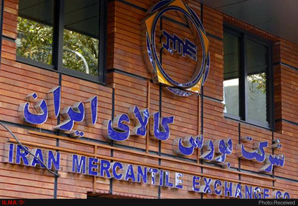 رفع محدودیتهای خرید صنایع کوچک از بورس کالا