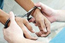 سارقان مسلح در دام پلیس بناب