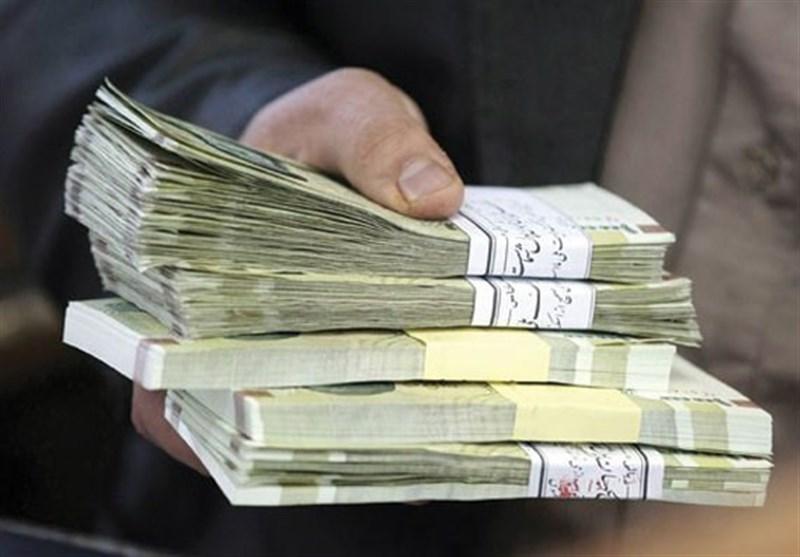 اعلام آخرین وضعیت دریافتکنندگان یارانه کمک معیشتی جدید