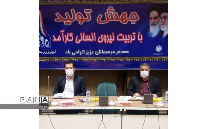 شفیع پور: گسترش سواد از رسالت های انسانی  اداره سواد آموزی است