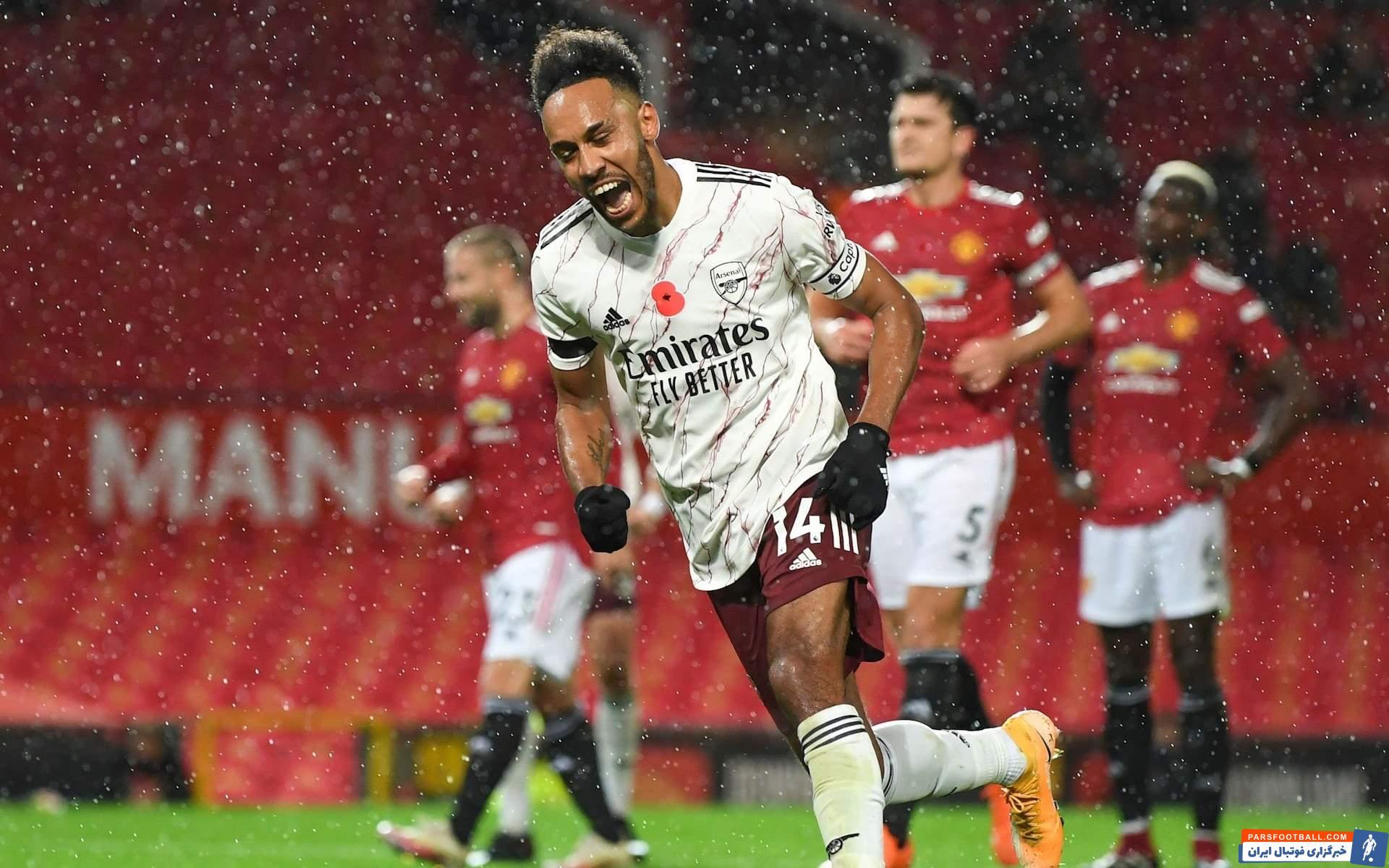 شکست تلخ منچستر یونایتد در خانه مقابل آرسنال در مهم ترین بازی هفته هفتم لیگ برتر