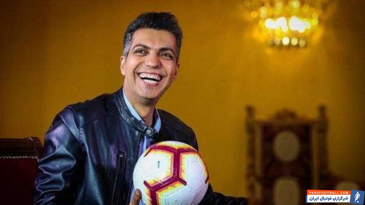 فردوسی پور ؛ فوتبال ۱۲۰ از شب یلدا با تهیه کنندگی عادل فردوسی پور روی آنتن می رود