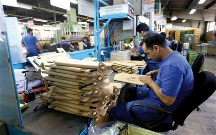 فعالیت یک چهارمی  کارکنان صنایع کوچک مجاز