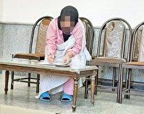 قتل شوهر با همدستی خواستگار سابق | بالاخره دست قاتل رو شد