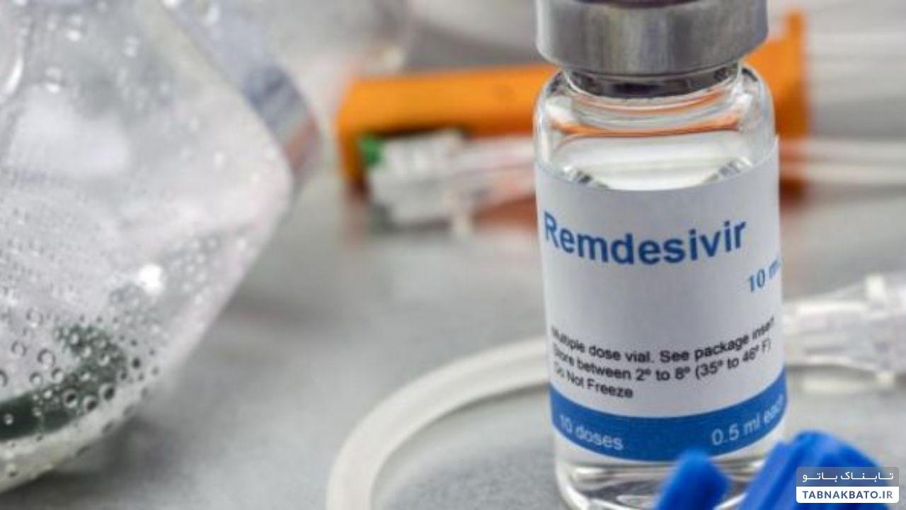 لغو تجویز داروی «رمدسیویر» از سوی سازمان بهداشت جهانی