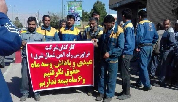 مخالفت کارگران ابنیه فنی با واگذاری دوباره شرکت تراورس به گروه امیرمنصورآریا