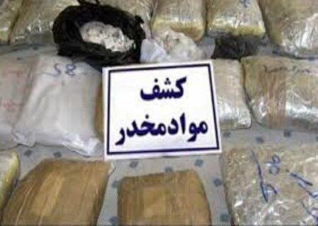 کشف ۳ تن مخدر در آذربایجان غربی