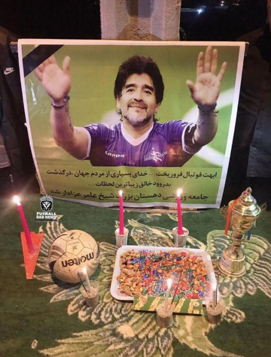مراسم یادبود مارادونا در ایران