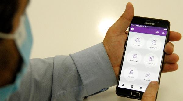 معرفی نرمافزار جدید صندوق بازنشستگی کشوری