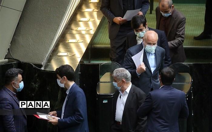 موافقت مجلس با اولویت بررسی طرح اصلاح ساختار بودجه