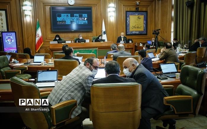تصویب طرح انتخاب حسابرس و حسابرسی از شهرداری تهران