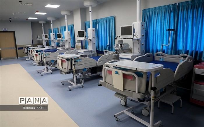 افتتاح ساختمان جدید بیمارستان رازی تهران