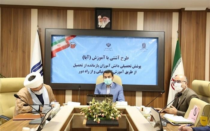نشست مشترک سازمان مدارس و مراکز غیردولتی و توسعه مشارکتهای مردمی با کمیته امداد امام خمینی (ره)