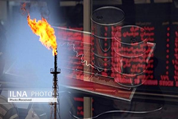 نفت سفید عرضه امروز بورس انرژی
