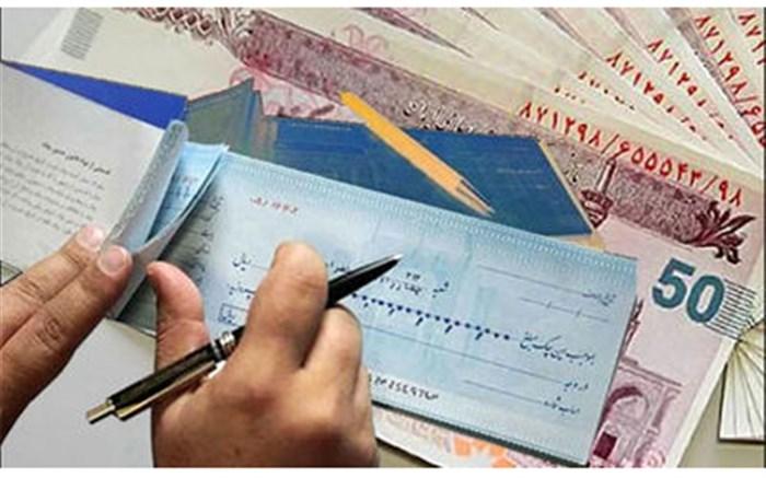 نقل و انتقال چک فقط با ثبت اطلاعات در سامانه صیاد