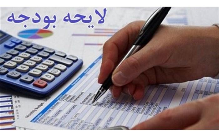 نوبخت: در بودجه سال ۱۴۰۰  از ظرفیت های مالیاتی کشور بهره می گیریم