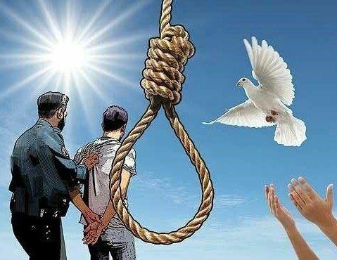 هفدهمین بخشش در گلستان/ حکم قصاص جوانی پس از ۱۶ سال لغو شد