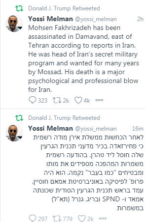 واکنش ترامپ به ترور شهید فخریزاده