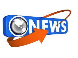 حایگاه خبر