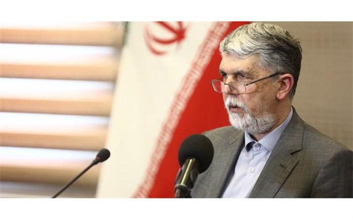 وزیر فرهنگ : شهادت حلقه اتصال مذاهب و اقوام ایران است