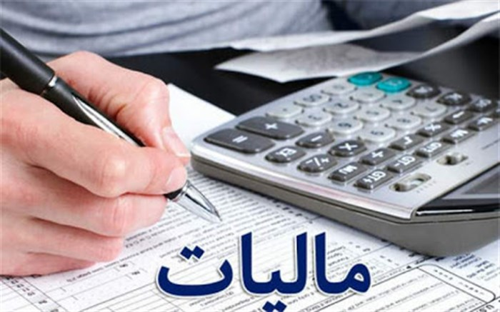 وصول مالیات همه کسب و کارها تا بهمن متوقف شد