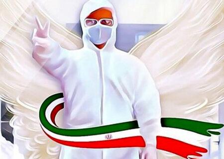 درگذشت دکتر میرحسینی در شیراز / او ۲ شیفت در خدمت کرونایی ها بود
