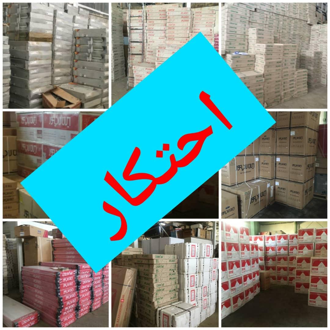 کشف انبار احتکار شده پکیج و رادیاتور در اصفهان