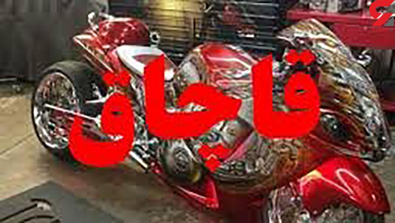 کشف موتورسیکلت ۳ میلیاردی قاچاق در البرز