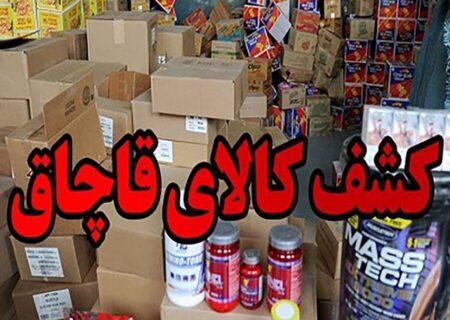 ۵ میلیارد کالای قاچاق در شیراز کشف شد