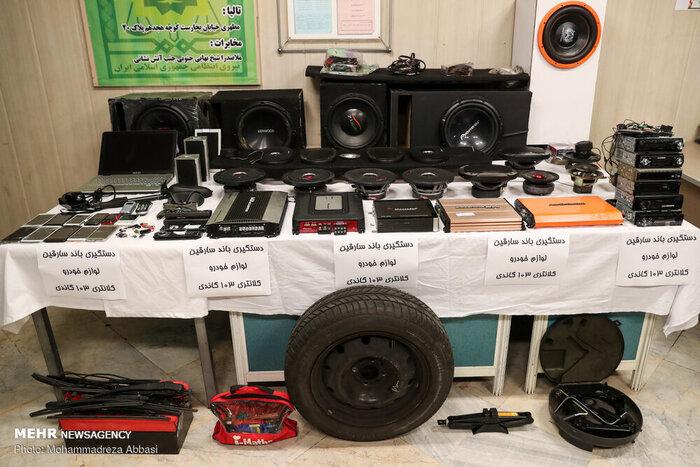 کشف ۱۰۰ فقره سرقت لوازم خودرو در تهران