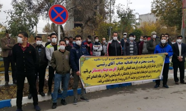 کلاهبرداری ۱۳ میلیارد تومانی از کارگران فولاد ویان همدان/ بازداشت ۲ نفر به دلیل فریب صدها نفر