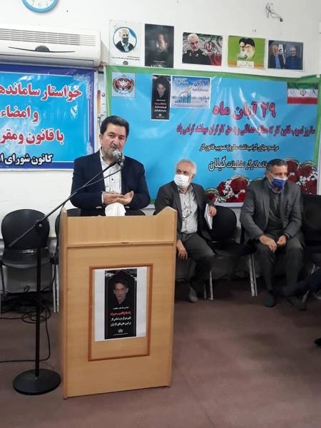 ۵۰ درصد از بازنشستگان و ۷۰ درصد از کارگران گیلان سهام عدالت ندارند/ کارفرمایان مانع از تشکیل شوراهای اسلامی کار میشوند