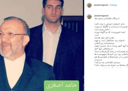 عکس محافظ محسن فخری زاده که در ترور آبسرد شهید شد + جزئیات