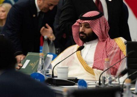 عربستان|سایه سنگین جنایات آل سعود بر اجلاس گروه ۲۰