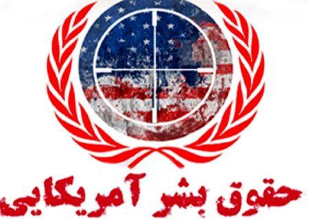 بیانیه فراکسیون حقوق بشر درمورد سوء استفاده غربیها از شورای حقوق بشر