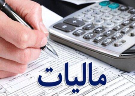 ۹۵ درصد مردم معاف از مالیات بر عایدی سرمایه هستند