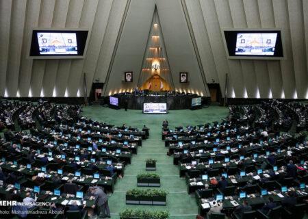 کمیته اصلاح ساختار بودجه در مجلس تشکیل شد
