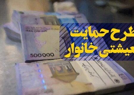 دو منبع مالی غیرتورمزا برای پرداخت یارانه کالاهای اساسی