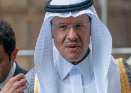 واکنش وزیر انرژی عربستان به احتمال ازسرگیری صادرات نفت ایران: هر وضعیتی پیش بیاید، اوپک آن را مدیریت می کند | در وضعیت مشابه قبلی درباره لیبی و ایران نیز همین کار را انجام دادیم