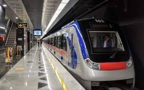 مترو برج میلاد در هفته آیندهافتتاح میشود