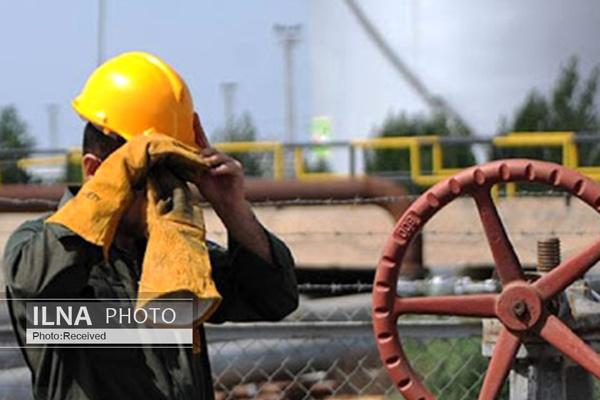 آخرین خبرها در خصوص برگزاری آزمون آنلاین کارکنان قراردادی نفت
