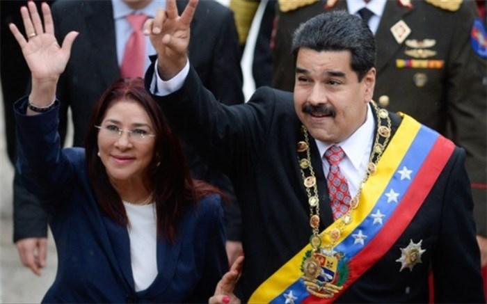آمریکا به همسر رئیسجمهور ونزوئلا چه پیشنهادی داده بود؟