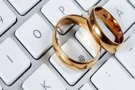 ازدواج مجازی زیر سقف پوشالی